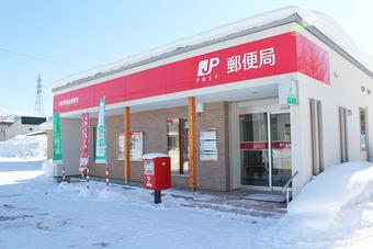 美唄東簡易郵便局